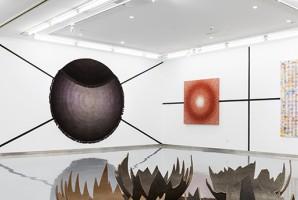 Eclipse at KWM Artcenter