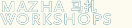 Mazha Workshops